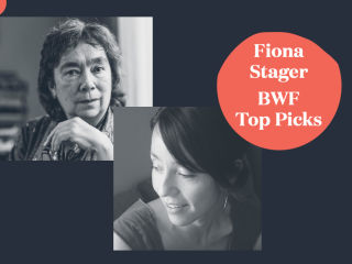 BWF Top Picks: Fiona Stager Avid Reader Bookstore